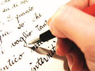 Nuovo Corso di scrittura terapeutica